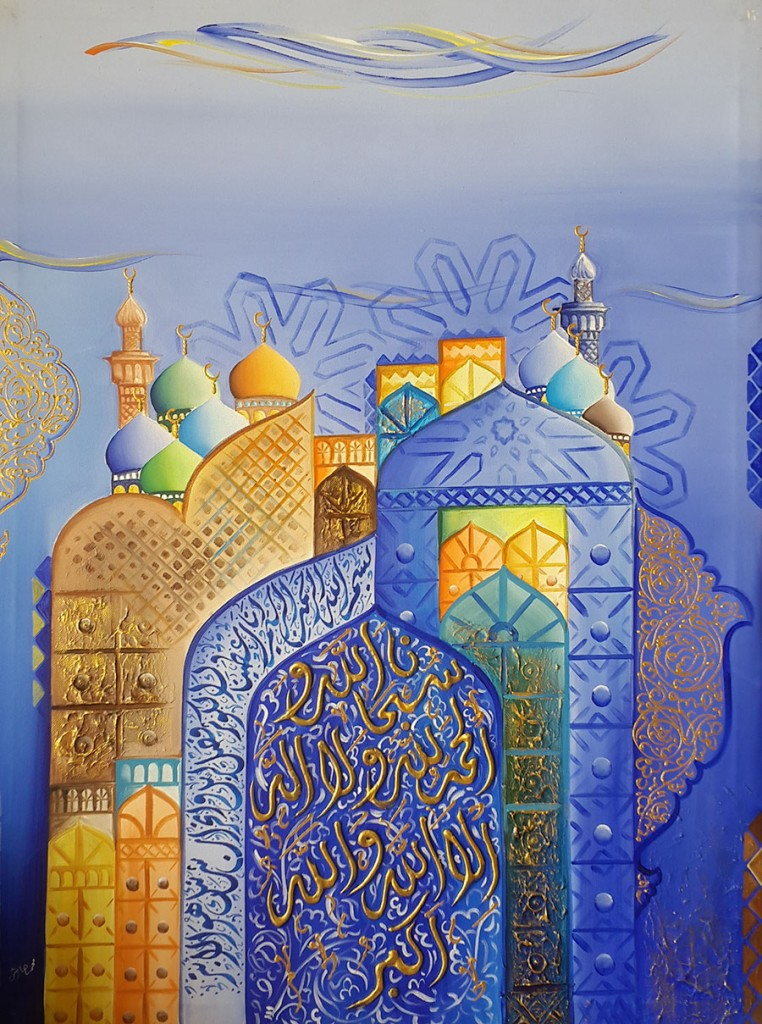 Domes of Gratitude 60 x 80 cm Islamic art painting