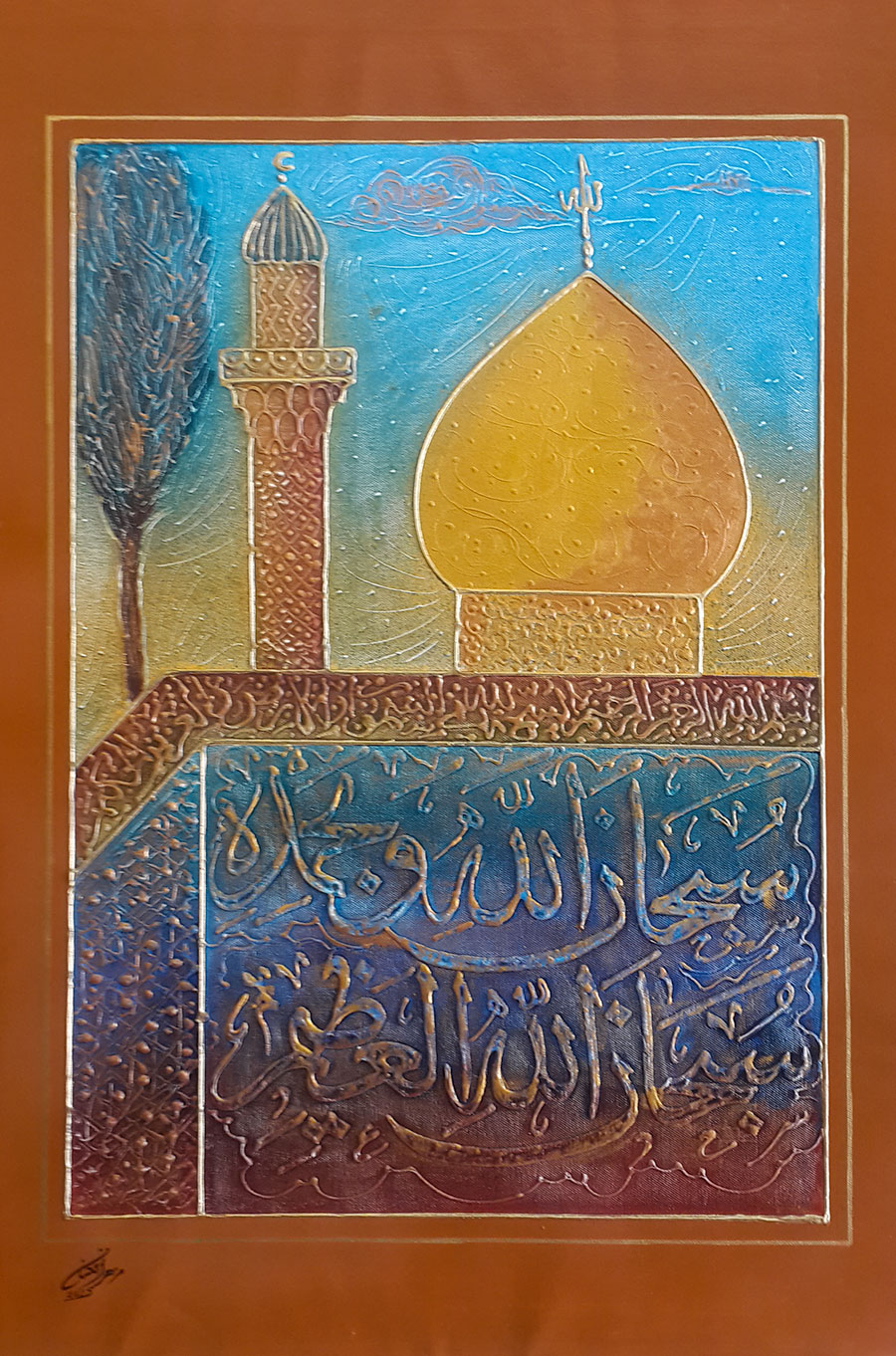 Oil on canvas modern islamic art painting for What paint for canvas
