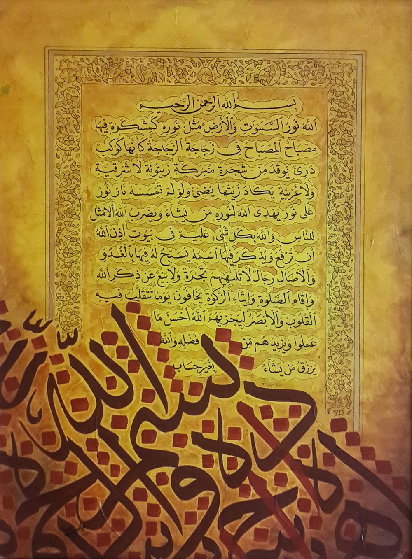 Oil on Canvas Modern Islamic art painting لوحات اسلامية - Baghdad ...