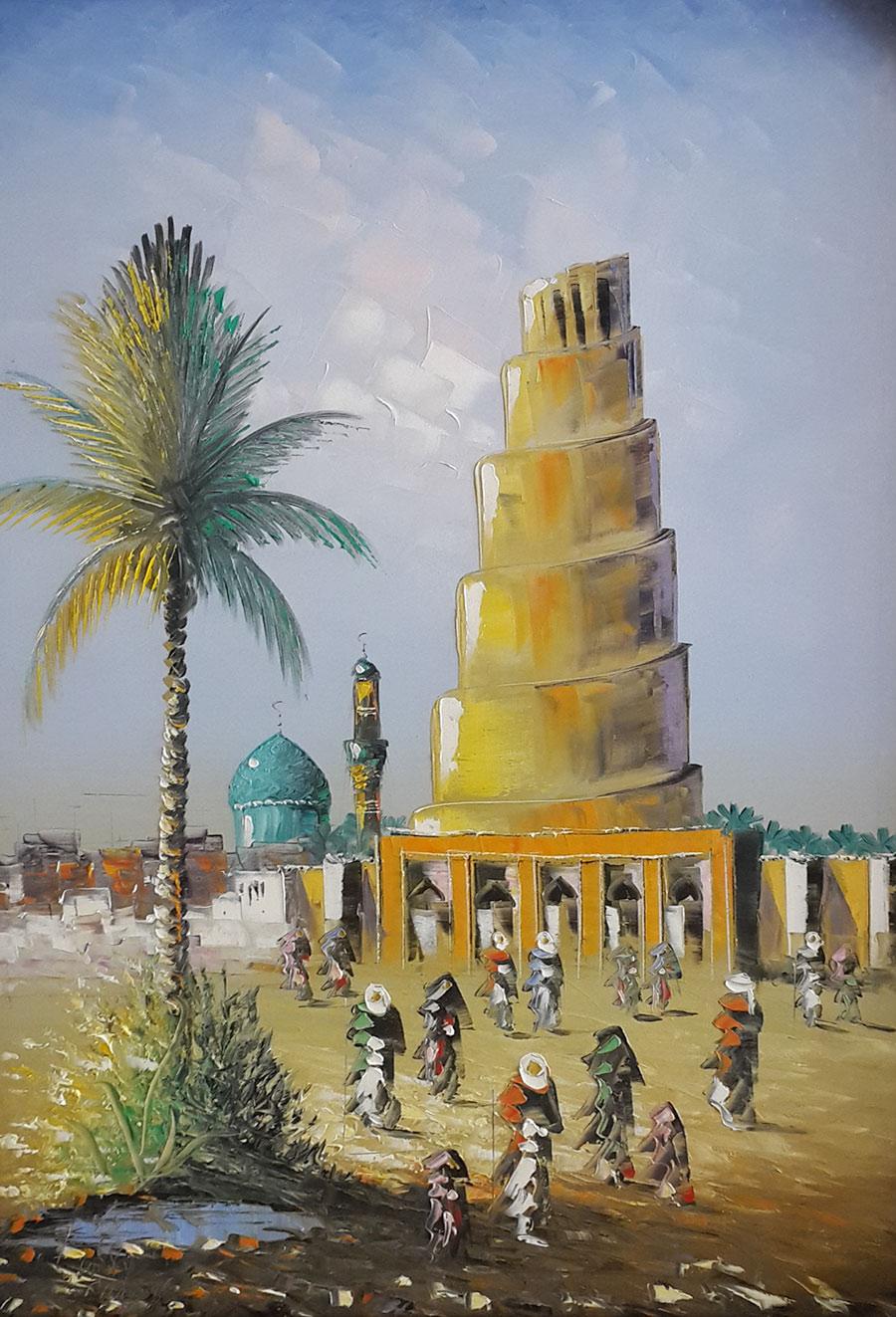 Original Iraqi Painting رسم تشكيلي عراقي Baghdad Art