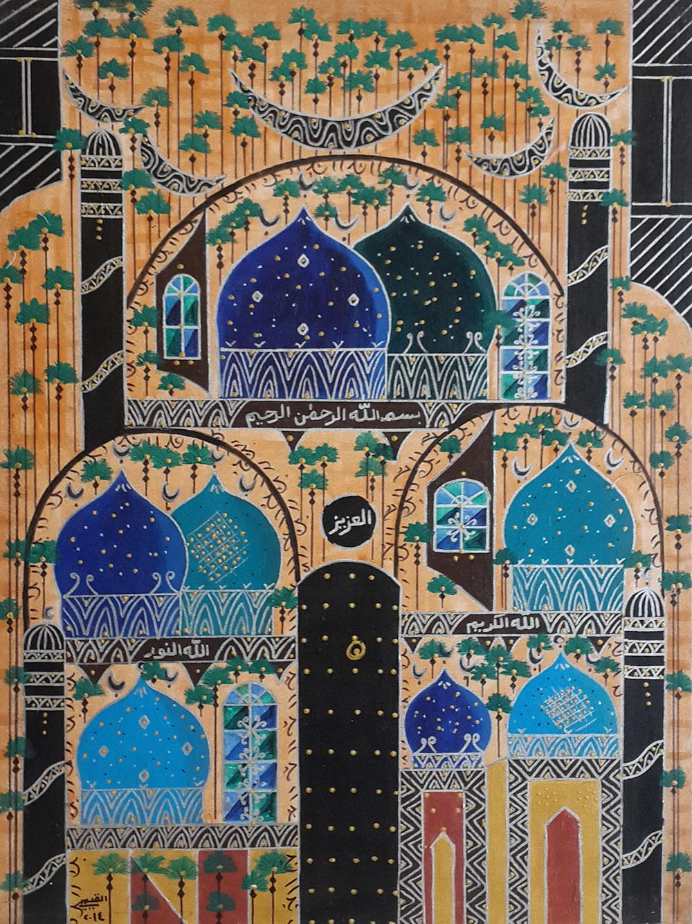 Oil on Canvas Modern Islamic art painting لوحات اسلامية ...