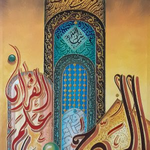 Oil on Canvas Modern Islamic art painting لوحات اسلامية