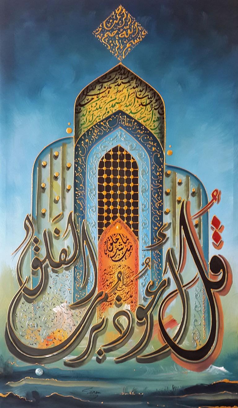 Oil on Canvas Modern Islamic art painting لوحات اسلامية