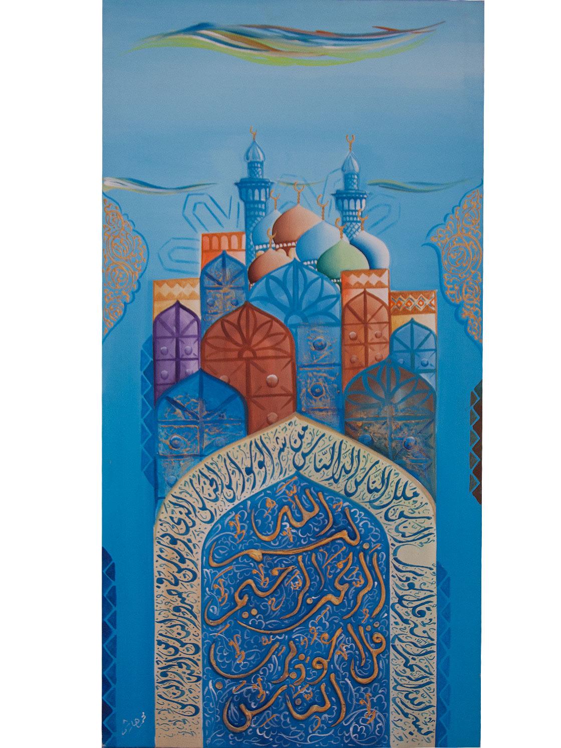 Original Modern Islamic Art Painting - Baghdad Art Gallery ...