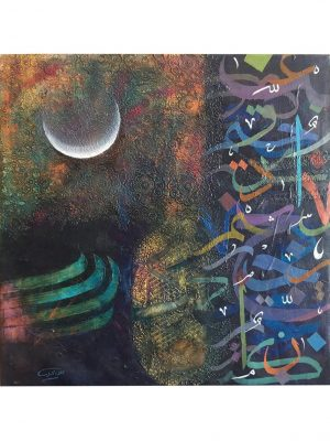 Outer Soul Space - 80 x 80 cm Original Modern painting and calligraphy