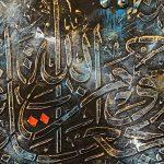 white_wall_mockup-modern-islamicart2